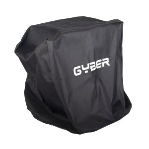 Infrared Grill Cover